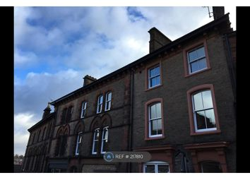 Thumbnail Room to rent in Castlegate, Penrith