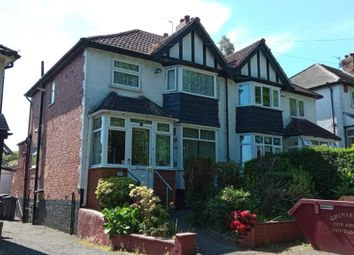 Thumbnail 3 bed semi-detached house for sale in Camp Lane, Birmingham