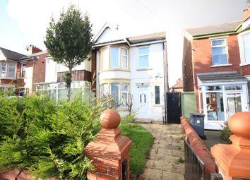 Thumbnail 3 bed semi-detached house for sale in Poulton Road, Layton, Blackpool, Lancashire