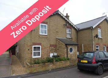 Thumbnail 2 bed terraced house to rent in Wisbech Road, Littleport, Ely