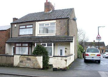 Thumbnail 2 bed semi-detached house for sale in Birchwood Lane, Somercotes, Alfreton