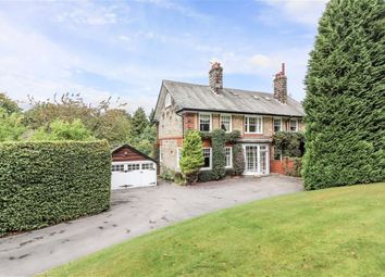 5 bed semi-detached house for sale in Kent Road, Harrogate, North Yorkshire HG1