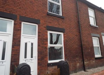 Thumbnail 2 bed terraced house to rent in 41, Merton Road, Prestwich