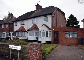 Thumbnail 4 bed semi-detached house for sale in Marsh Hill, Erdington, Birmingham