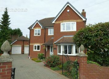 Thumbnail 4 bed detached house for sale in Brookfield Mews, Arksey, Doncaster.