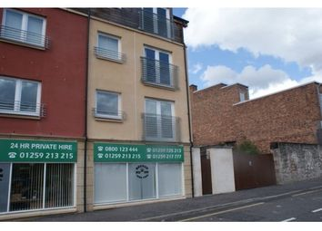 Thumbnail 2 bedroom flat to rent in East Vennel, Alloa