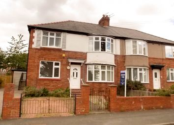 Thumbnail 2 bed flat to rent in Salkeld Road, Gateshead
