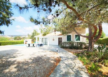 Thumbnail 2 bed bungalow for sale in Paphos, Pegia, Peyia, Paphos, Cyprus