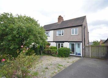 Thumbnail 3 bed property to rent in Ironwalls Lane, Tutbury, Burton Upon Trent, Burton Upon Trent, Staffordshire