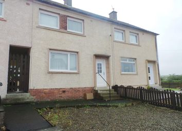 Thumbnail 2 bed terraced house for sale in Brankston Avenue, Stonehouse, Larkhall
