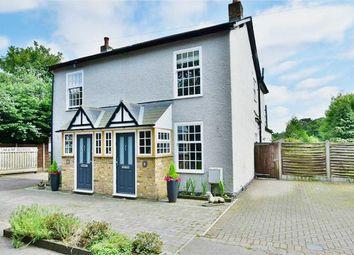 Thumbnail 2 bedroom cottage for sale in Slough Road, Iver