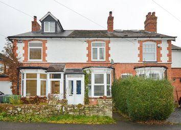 Thumbnail 3 bed property for sale in Sandhills Lane, Barnt Green, Birmingham