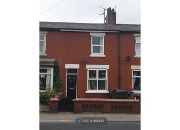 Thumbnail 2 bed terraced house to rent in Leyland Road, Penwortham, Preston