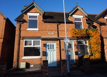 Thumbnail 2 bed semi-detached house for sale in Cross Street, Tamworth