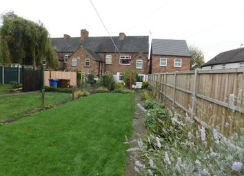 Thumbnail 2 bed end terrace house for sale in St Peters Street, Stapenhill