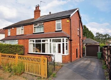 Thumbnail 3 bed semi-detached house to rent in Bowood Crescent, Leeds