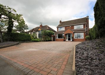 Thumbnail 5 bed detached house for sale in Coventry Road, Coventry