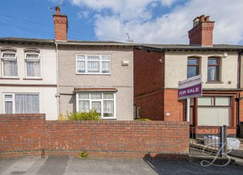 Thumbnail 3 bed semi-detached house for sale in The Twitchell, Sutton-In-Ashfield