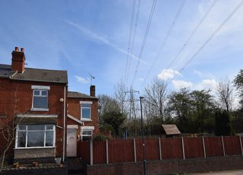 Thumbnail 3 bed end terrace house for sale in Longford Road, Exhall, Coventry