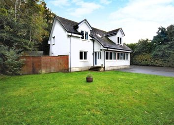 Thumbnail 5 bed detached house for sale in South Crieff Road, Comrie