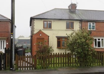 Thumbnail 3 bed semi-detached house to rent in Mill Lane, Brigg