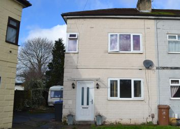 Thumbnail 2 bed end terrace house for sale in The Crescent, Alvaston, Derby