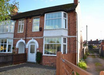 Thumbnail 3 bed end terrace house for sale in Kingsley Road, Kingsley, Northampton