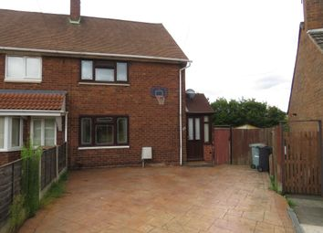 Thumbnail 2 bedroom end terrace house for sale in Reservoir Close, Walsall