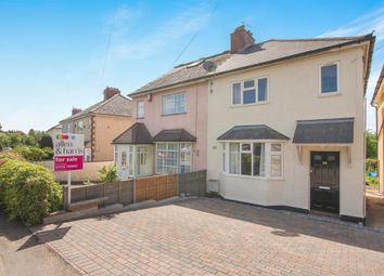 Thumbnail 3 bedroom semi-detached house for sale in Hambrook Lane, Stoke Gifford, Bristol