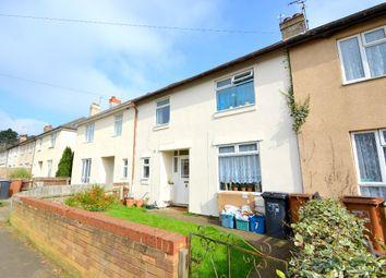 Thumbnail 3 bedroom terraced house for sale in Lindsay Terrace, Abington, Northampton