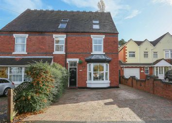 Thumbnail 5 bed property for sale in Whetstone Lane, Aldridge, Walsall