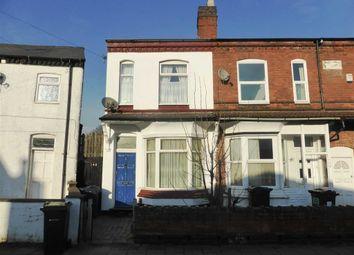 Thumbnail 3 bedroom end terrace house for sale in St. Margarets Road, Ward End, Birmingham