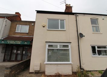 Thumbnail 2 bed end terrace house for sale in Melrose Road, Gainsborough