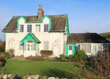 Thumbnail 2 bed detached house for sale in Sandside, Kirkcudbright