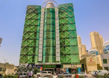 Thumbnail 1 bed apartment for sale in Dubai Marina - Panoramic, Dubai Marina, Dubai, United Arab Emirates
