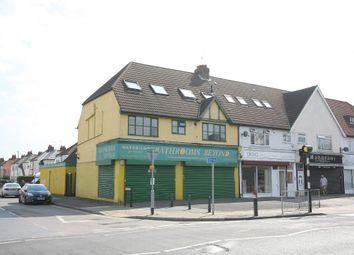 Thumbnail Retail premises to let in Halfway Street, Sidcup