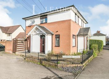 Thumbnail 2 bed semi-detached house to rent in Cameron Close, Southgate Street, Long Melford