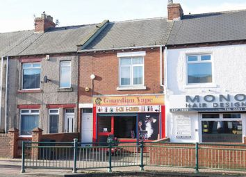 Thumbnail Commercial property for sale in East View, Boldon Colliery