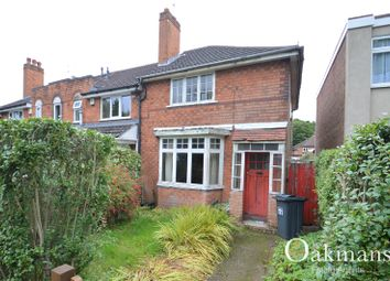 Thumbnail 2 bed end terrace house for sale in Weoley Avenue, Birmingham, West Midlands.