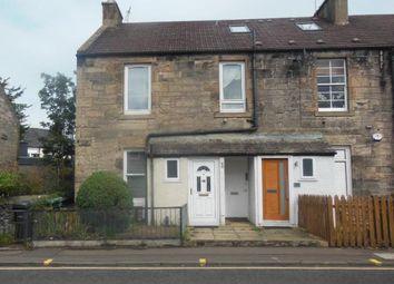 Thumbnail Studio to rent in Corbiehill Road, Davidsons Mains, Edinburgh