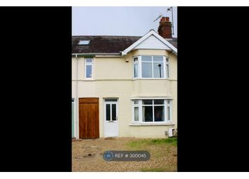 Thumbnail 4 bed terraced house to rent in Cricket Road, Oxford