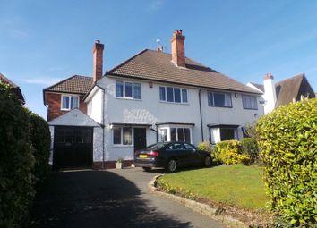 Thumbnail 4 bed semi-detached house for sale in Orphanage Road, Erdington, Birmingham
