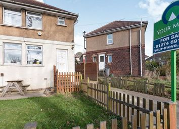 Thumbnail 3 bed semi-detached house to rent in Cameron Avenue, Wyke, Bradford