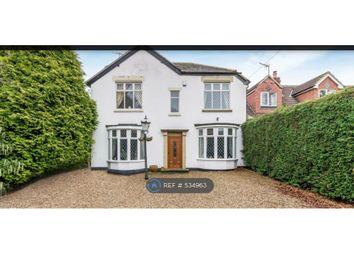 Thumbnail 4 bedroom detached house to rent in Chatsworth Road, Chesterfield