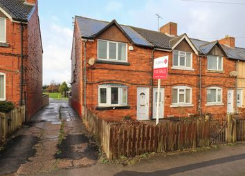 Thumbnail 3 bedroom end terrace house for sale in East Terrace, Wales Bar, Sheffield