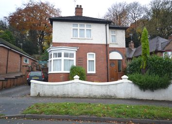 Thumbnail 4 bed detached house to rent in Clayton Road, Clayton, Newcastle-Under- Lyme
