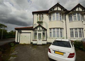 Thumbnail 3 bed semi-detached house for sale in Avondale Crescent, Redbridge