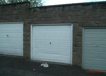 Thumbnail Parking/garage to rent in Queens Court, Milngavie
