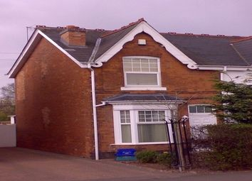 Thumbnail 2 bed end terrace house to rent in Hollyfield Road, Sutton Coldfield