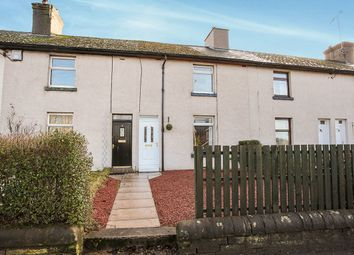 Thumbnail 2 bed terraced house for sale in Kirkton Terrace, Heathhall, Dumfries